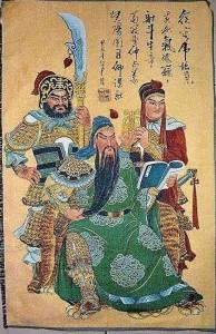 general yu